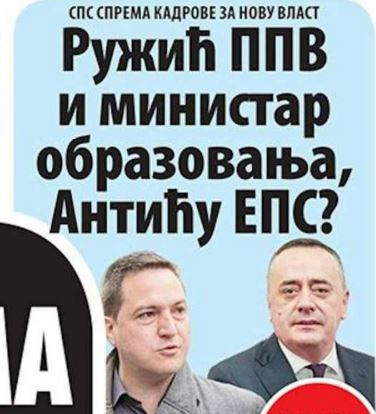 novosti antic eps